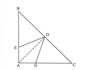tìm hiểu định nghĩa tam giác cân và hình ảnh tam giác vuông cân