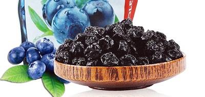 dung-qua-Blueberry-kho