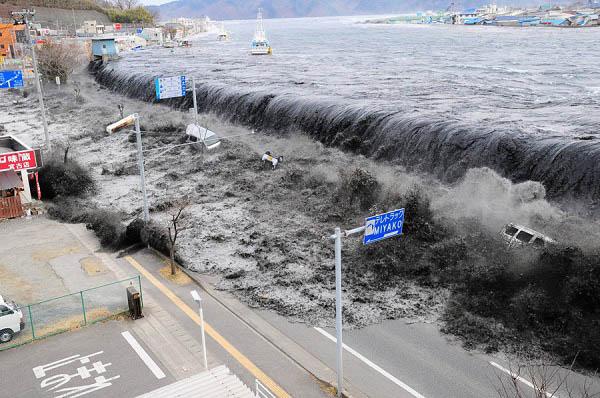 định nghĩa sóng thần là gì