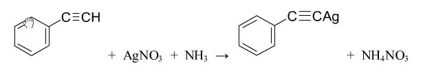 phenyl axetilen hình ảnh 8