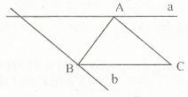 tiên đề ơ cơ lít về 3 điểm thẳng hàng
