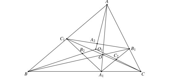 lý thuyết về định lý ceva