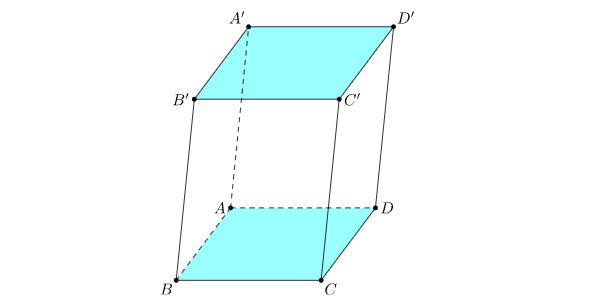 cách xác định thiết diện của hình hộp