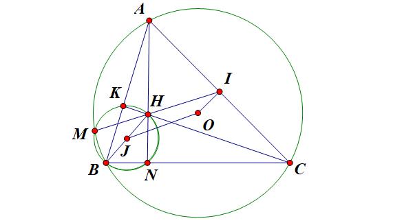 bài tập đường cao trong tam giác