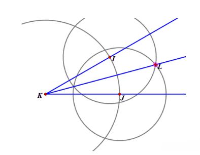 ví dụ về cách đo tia phân giác